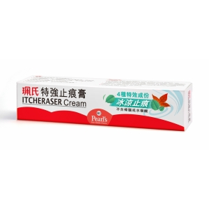 Pearls Itcheraser Cream (without background) - 複製